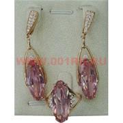 """Набор серьги и кольцо """"Барселона"""" под розовый кристалл размер 17-20"""