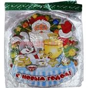 Картинка новогодняя (DM-15) Дед Мороз цена за 10 шт