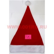 Колпак новогодний (A-98) цена за 12 шт (плотный)