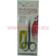 Ножницы Solingen для заусениц с ручной заточкой в ассортименте