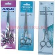 Ножницы парикмахерские в ассортименте (Solingen, Zinger, Jaguar)