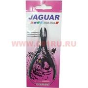 Кусачки педикюрные Jaguar