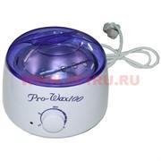 Машинка для нагревания (лак, гель) Pro-Wax 100 Воскоплав баночный