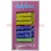 Прищепки цветные (пластмасса) цена за 24 штуки