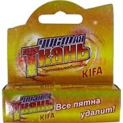Пятновыводитель-карандаш Kifa Чистая ткань18 грамм