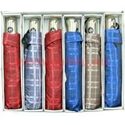 Зонт 4 цвета полный автомат (SH-23966), цена за 12 шт