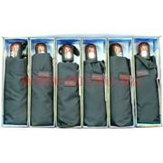 Зонт черный полный автомат (DW-22460), цена за 12 шт