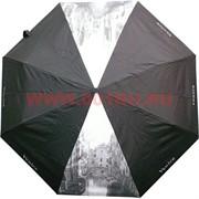 Зонт женский с городами (SH-23952), полный автомат, цена за 12 шт