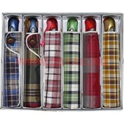 Зонт в клеточку, 12 расцветок (SH-23300) полный автомат, цена за 12 шт