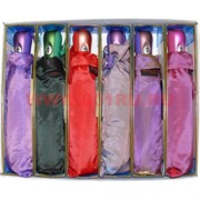 Зонт женский неоновый 12 цветов (DW-6336) цена за 12 шт