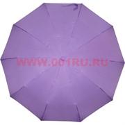 Зонт женский оптом 12 цветов (SH-06170) цена за 12 шт