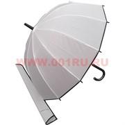 Зонт трость белый с чехлом полуавтомат (PLS-4250) цена за 12 шт