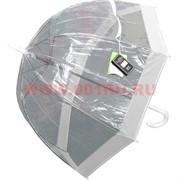 Зонт трость оптом прозрачный 2 цвета (PLS-4211)