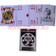Карты игральные 54 World Series Poker 12 шт/уп 144 шт/кор (100% пластик)