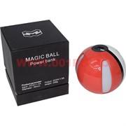 Пауэрбэнк (батарея) Magic Ball 89 мм диаметр 10000 mAh
