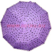 Зонт женский оптом 12 цветов (SH-21201) цена за 12 шт