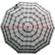 "Зонт ""унисекс"" полный автомат, 10 спиц (SH-23311) цена за 12 шт"