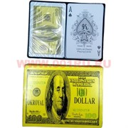 Карты пластиковые Ok Royal 100 Dollar 54 карты цена за 72 набора (144 колоды)