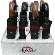 Зонт мужской черный с кожаной ручкой (SH-23326) цена за 12 шт