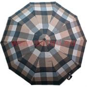 "Зонт мужской ""клетка"" полный автомат (SH-23610) цена за 12 шт"
