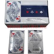 Карты игральные №9817 колода 36 карт 144 шт/кор