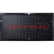Табличка «открыто» от сети 220В