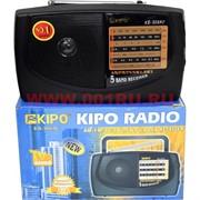Радио FM/AM Kipo KB-308AC от сети или батареек