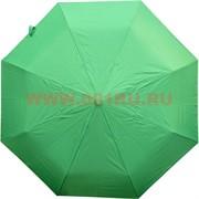 Зонт женский 12 цветов оптом (PLS-2261) цена за 12 шт