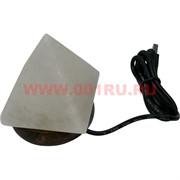 """Лампа солевая с питанием от USB """"пирамидка"""""""