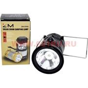 Лампа-фонарь ZM-9599 (зарядка от сети, солнца)