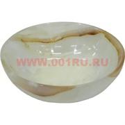 Пиала из оникса 4 размер 15 см (6 дюймов)