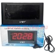 Часы-будильник светодиодные VST-732