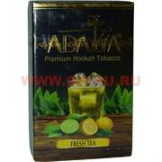 """Табак для кальяна Adalya 50 гр """"Fresh Tea"""" (чай с цитрусовыми) Турция"""