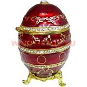 Яйцо шкатулка со стразами красная с узорами 7,6 см