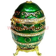Яйцо шкатулка со стразами зеленая с узорами 8 см