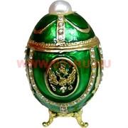 Яйцо шкатулка со стразами зеленая с жемчужиной 8 см