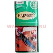 Табак курительный Harvest «Mint» 40 гр
