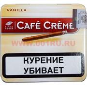 Сигариллы Кафе Крем Ванилла 10 шт