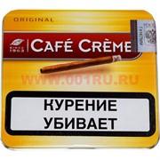 Сигариллы Кафе Крем Ориджинал 10 шт