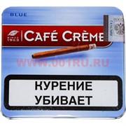Сигариллы Кафе Крем Blue 10 шт