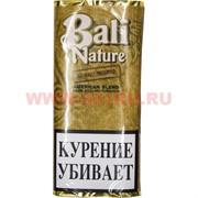 Табак курительный Bali «Nature» 40 гр (Дания)