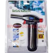Горелка газовая Turbo Touch BS-600 для розжига угля