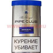 """Трубочный табак The Royal Pipe Сlub """"Imperial"""" 40 г"""