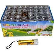 Фонарик LED 10 см (WDY-1080) 40 шт/уп