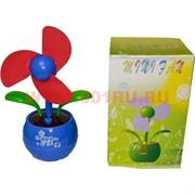 """Вентилятор """"цветок"""" на 3АА батарейки"""