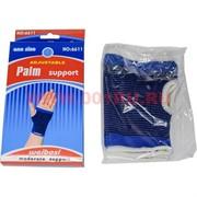 Фиксатор ладони Palm Support Weibosi