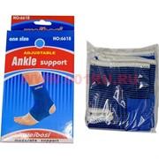 Фиксатор голеностопного сустава Ankle Support Weibosi