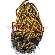 Шнурок для бейджа с карабином Deutschland, цена за 60 шт