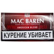 "Табак для самокруток Mac Baren ""American Blend"" 40 гр"