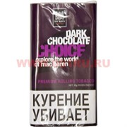 "Табак для самокруток Mac Baren ""Dark Chocolate Choice"" 40 гр"